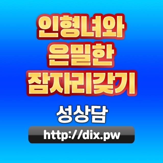송정공원역유니티학원