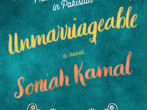 A Nostalgic Retelling Of P&P With A Diverse Cast: Unmarriageable by Soniah Kamal
