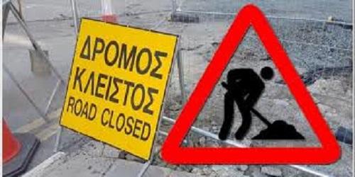 Οδικά έργα 220 εκ. ευρώ στην Περιφέρεια Πελοποννήσου εντάσσονται στο ΕΣΠΑ - Ποια αφορούν την Αργολίδα