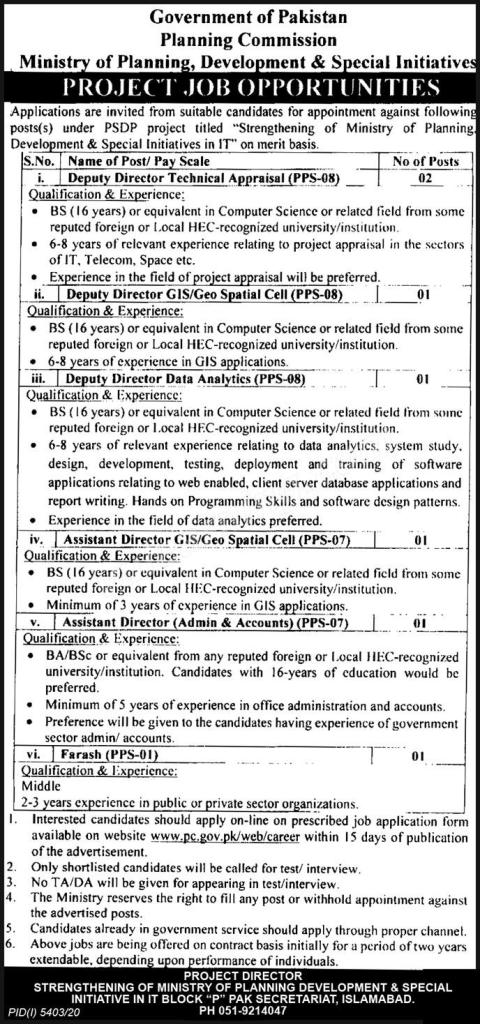 Latest Govt Jobs Islamabad 2021 –  Ministry of Planning & Special Initiatives-Pakistan jobs Today Govt job