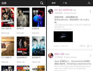 線上看美國影集、電視劇 App! 人人美劇 下載 (人人視頻) 4.1.4 for Android Apps - 應用下載