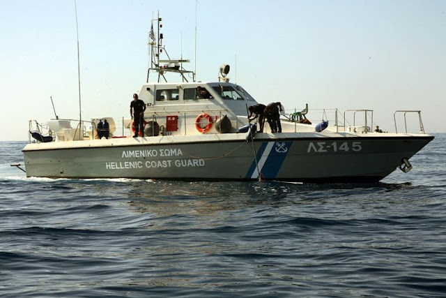Αποζημίωση για τον εμβολισμό σκάφους του Λιμενικού;