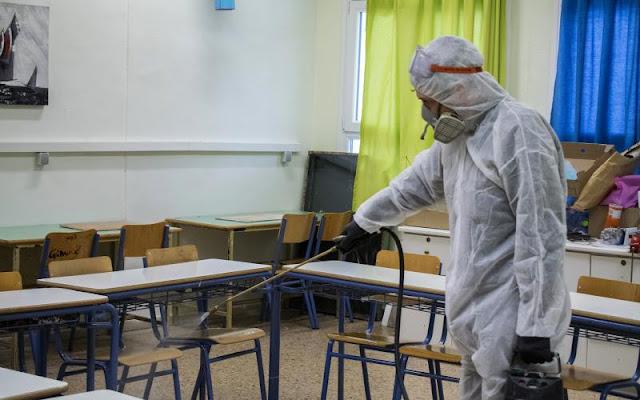 Κορονοϊός: Δεκάδες σχολεία έκλεισαν λόγω κρουσμάτων πριν καλά καλά ανοίξουν