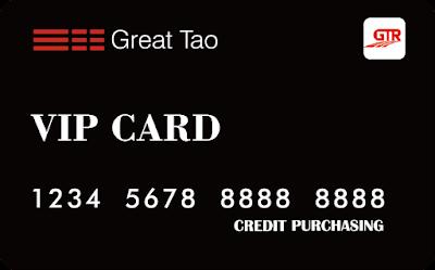 credit purchasing card, canton fair 2016