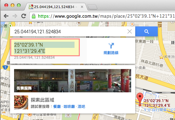 Google 查詢經緯度更簡單: Map 網址直接看臺灣地圖經緯度