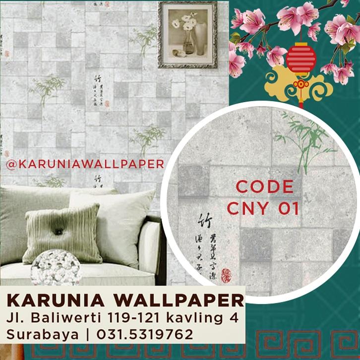 jual wallpaper dinding cina oriental