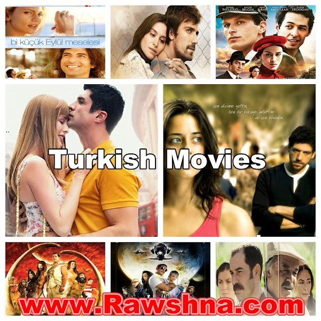 افضل افلام تركية على الإطلاق