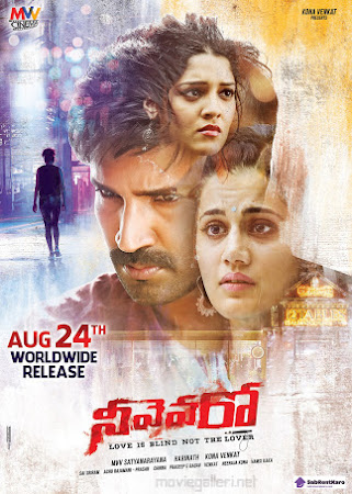 Poster Of Neevevaro In Dual Audio Hindi Telugu 300MB Compressed Small Size Pc Movie Free Download Only At worldfree4u.com