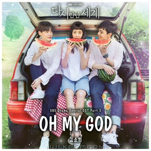 Kim So Hee (I.B.I)  – Reunited Worlds OST Part.5