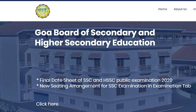 Goa Board HSSC Result 2020: गोवा बोर्ड ने आज 12वीं के नतीजे gbshse.info पर जारी किया