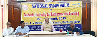 semenar-in-darbhanga-on-academic-leadership