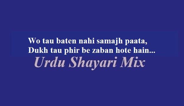Urdu shari, Poetry sad, Sad sms