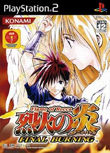 Flame of Recca Final Burning PS2 ISO (NTSC-J) (MG-MF)