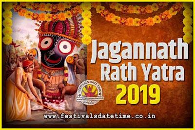2019 Jagannath Rath Yatra Pooja Date and Time, 2019 Rath Yatra Calendar