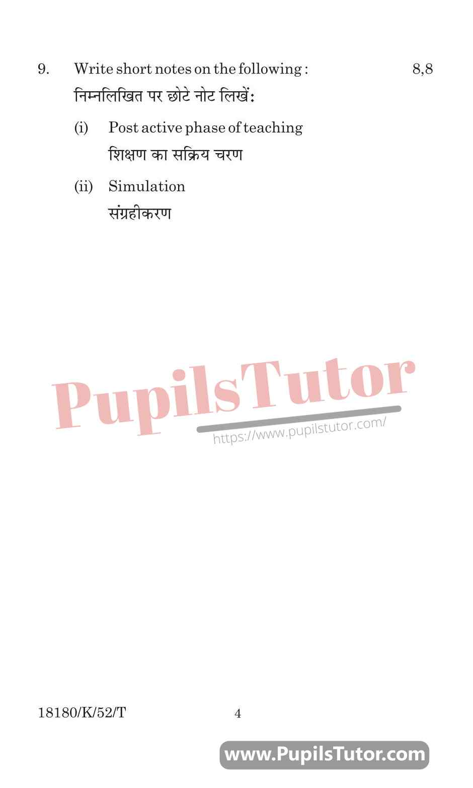 KUK (Kurukshetra University, Haryana) Learning And Teaching Question Paper 2020 For B.Ed 1st And 2nd Year And All The 4 Semesters In English And Hindi Medium Free Download PDF - Page 4 - pupilstutor
