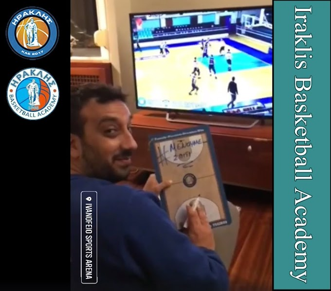 Iraklis Basketball Academy  Μένουμε σπίτι (Vid)