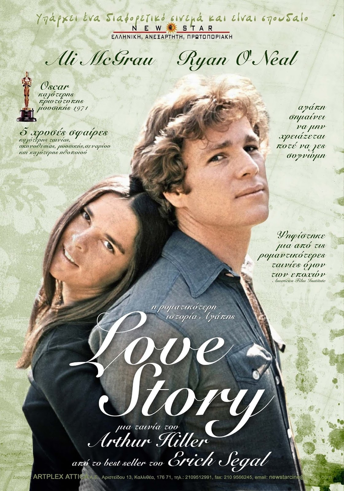 The World S 5 Best Love Story Films Including A Bollywood Movie