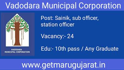 vmc recruitment, vmc sainik, sub officer, station officer recruitment