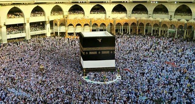 Mesjidil haram,mesjid makkah