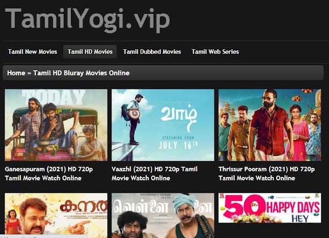 Tamilyogi Tamil Movies website