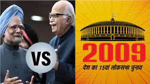 भारतीय आम चुनाव 2009