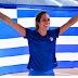 Ολυμπιακοί Αγώνες: Τον... έστειλε τον Άμπε, η ανάρτηση της Κατερίνα Στεφανίδη