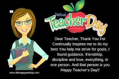 wishes happy teachers day 2020