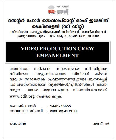 CDIT Recruitment 2019 │ 09 vacacny