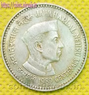 Jawaharlal Nehru Centenary BIG rupees 5 coin India. Sale of coins and notes