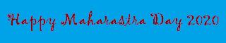 Maharashtra Day 2020