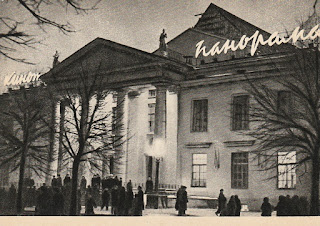 Cinema Leningrad Sankt Peterburg postcard 1959