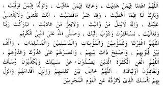Bacaan Do'a Qunut