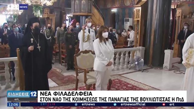 Από την Τήνο ως την Παναγία Σουμελά (βίντεο)