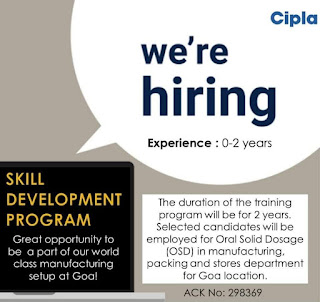 Cipla Limited is an Indian Multinational Pharmaceutical Company Jobs Vacancy for 12th and ITI Pass Candidates for Goa Location