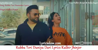 Rabba Teri Duniya Dari Lyrics   Kulbir Jhinjer
