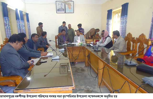 coordination meeting with low-quality rice in Bakshiganj