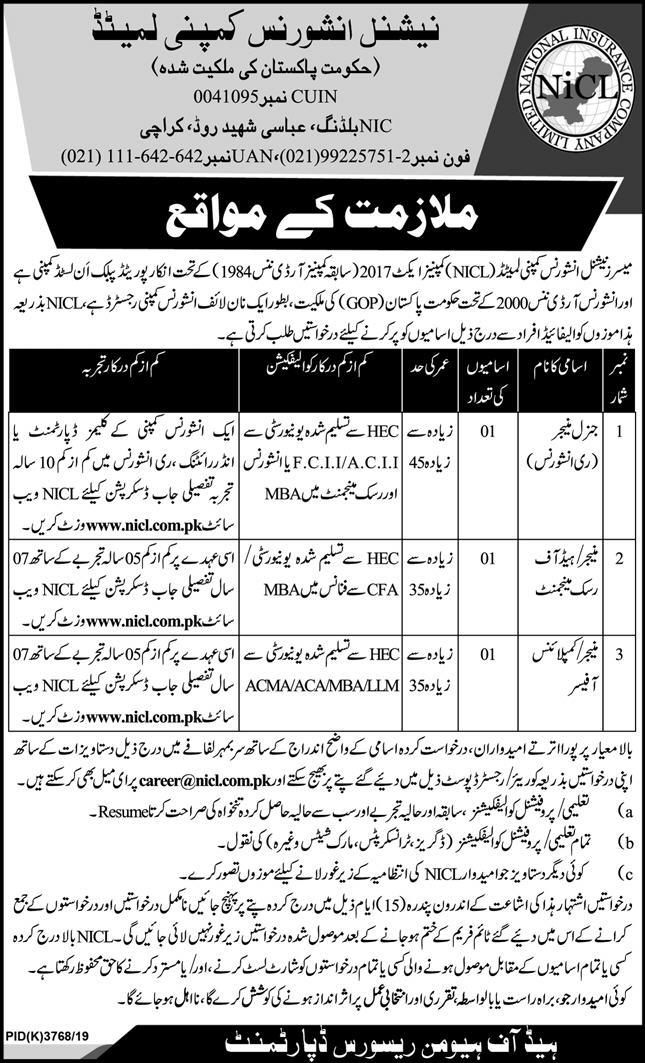 National Insurance Company Karachi Jobs