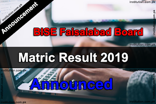 10th Class Result – Education, News, Results