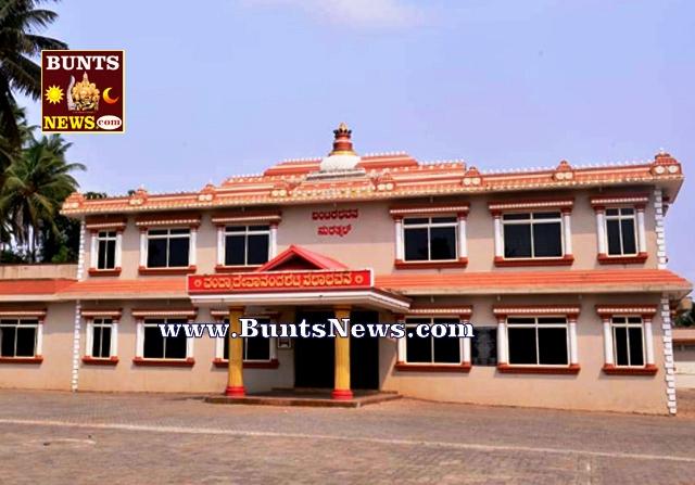 Surathkal-Bunts-Sangha