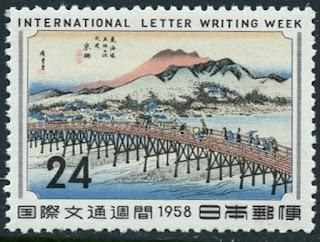 Japan 1958 art paintings Hiroshige