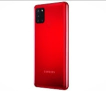 Samsung Galaxy A21S Price Release Date And Specefications