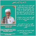 Innalillahi Wa Innaillaihi Roji'un, Telah Wafat Al-Habib Muhammad Bin Ahmad Al-Athos