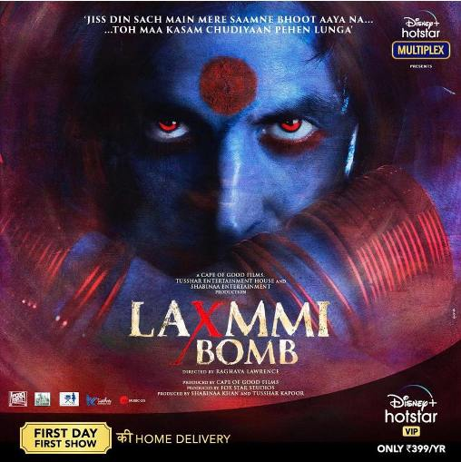 Laxmmi new upcoming movie first look, Poster of Mrunal, Akshay next movie download first look Poster, release date