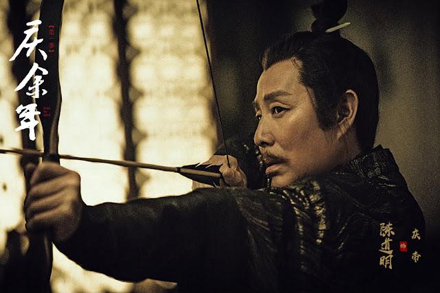 qing yu nian chen daoming