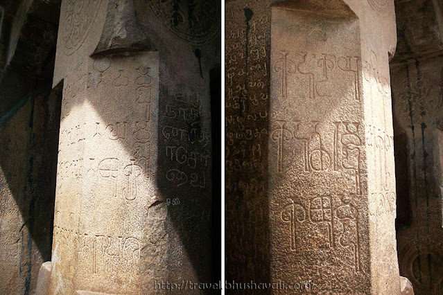 Pallava Grantham Script Inscriptions on Pillars of Lalitankura Pallava Griham