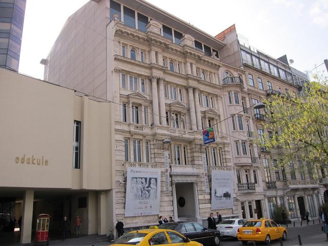 متحف بيرا