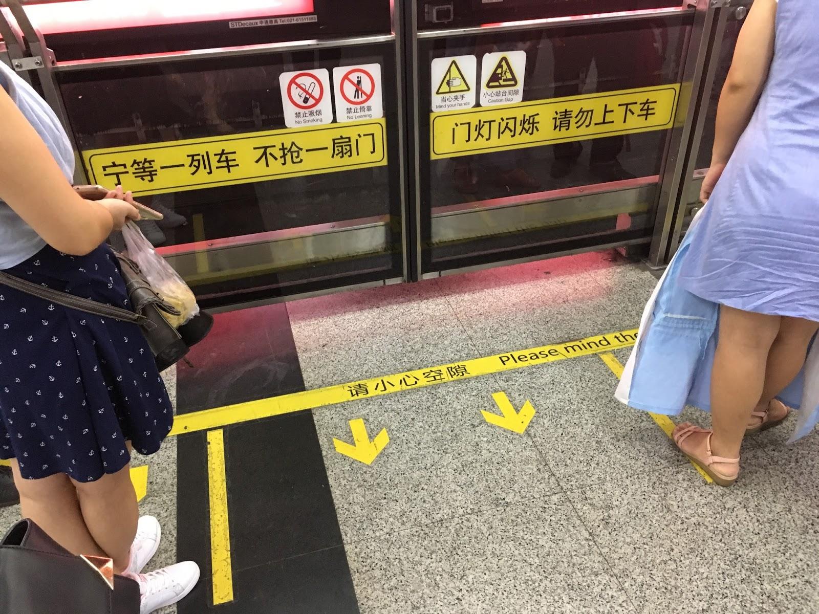 Sanghaj metró