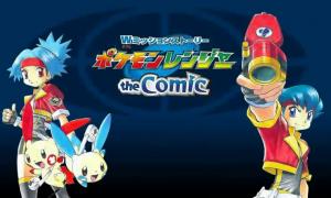 W Mission Story: Pokémon Ranger - the Comic Manga