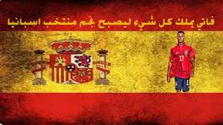 انسو فاتي,فاتي,انسوا فاتي,فاتي مع منتخب اسبانيا,مهارات انسوا فاتي,فاتي مع اسبانيا,اسبانيا,مهارات فاتي,منتخب اسبانيا,أنسو فاتي,منتخب اسبانيا مباريات,منتخب اسبانيا 2010,منتخب اسبانيا 2020,منتخب اسبانيا 2008,منتخب اسبانيا تحت 21 سنة,انسوا فاتي لاعب برشلونة,انسو فاتس يختار المنتخب الاسباني,منتخب إسبانيا,جميع اهداف انسو فاتي مع برشلونه بالتعليق العربي hd,هدف فاتي,اللاعب انسو فاتي,هدف انسو فاتي,انسو فاتي ضد فياريال,انسو فاتي و فينيسيوس,اهداف انسو فاتي,اول مباراة ل انسو فاتي,انسو فاتي فيفا 20