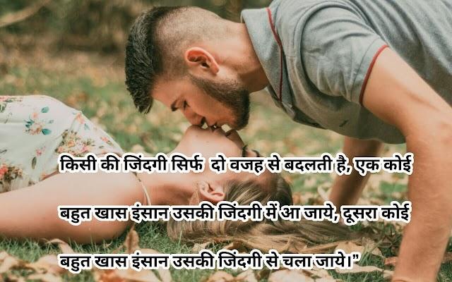 Love u Shayari Romantic,nanhe love status image